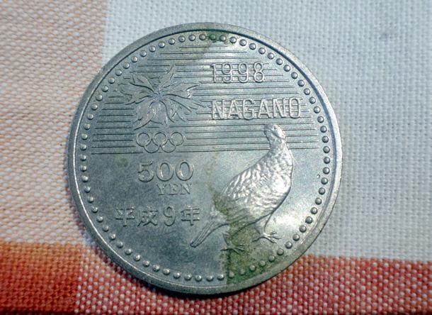 外貨を整理してて、判別不能なコインを拡大したら日本製だった(笑)