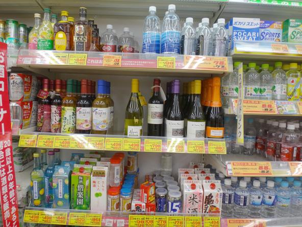 オアシス近くの薬局ぱぱすには、スーパーなみの食品や酒が置いてあってびっくり(^o^)