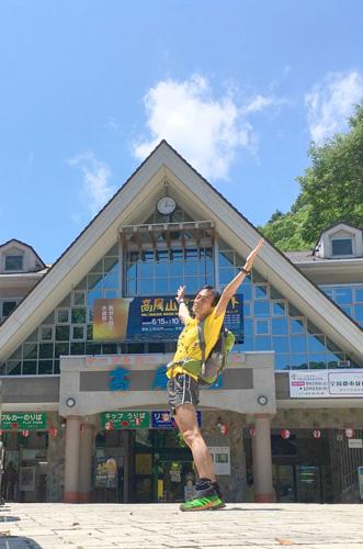 スッカスカの高尾山駅