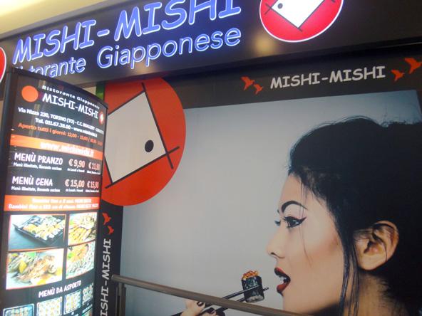 絶対日本人じゃない!ミシミシという寿司屋
