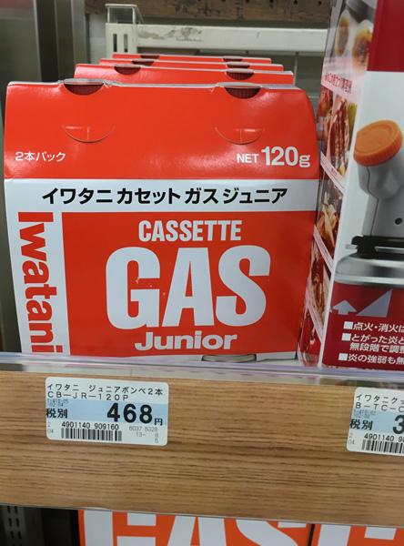 ジュニア缶も売ってあった(^o^)