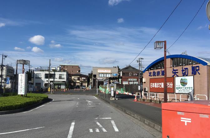 北総線は2駅で300円のセレブ路線。でものんびりした駅前