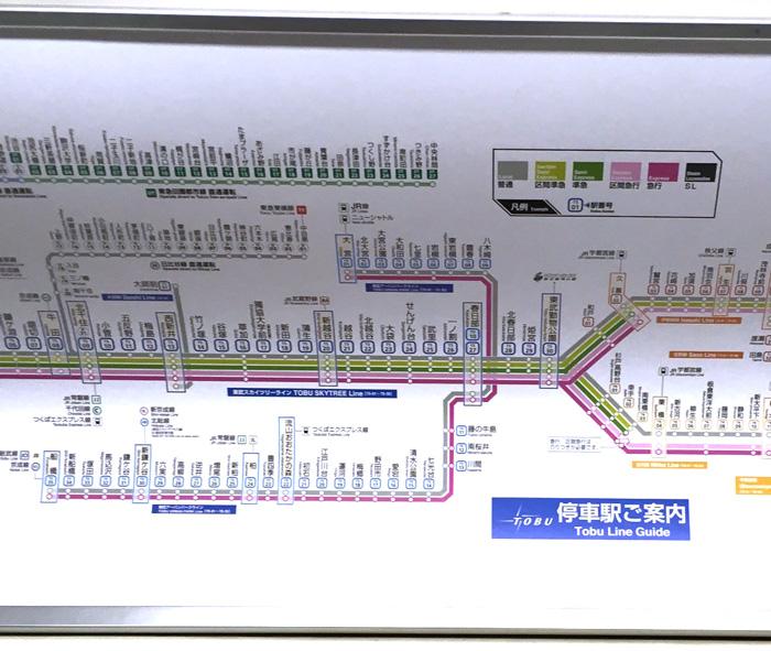 東武の中吊りを見ると、渋谷は奥地で東武動物公園が世界の中心に見えてきたw
