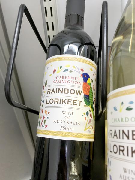 ラベル買いしそうになるワイン(笑)