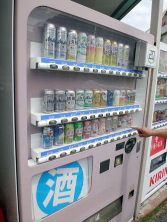 屋外の酒の自販機