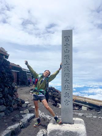 富士吉田側の山頂