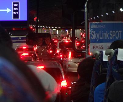 大渋滞がはじまった