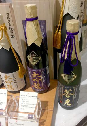 1万円の日本酒は買えないぞ。試飲だけしてきたw