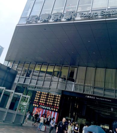 東京駅はこの看板かな?