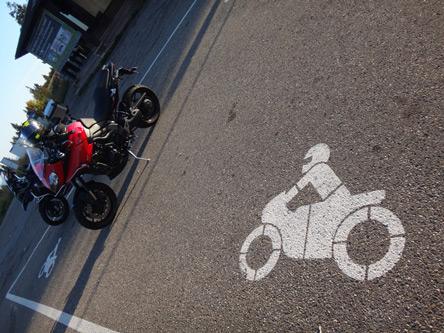 スーパーバイク専用?