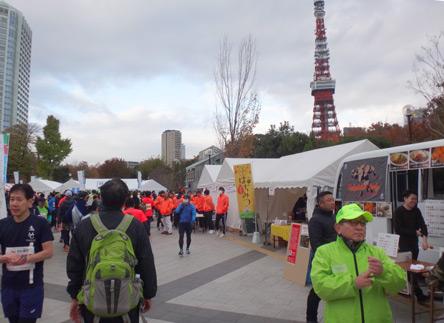 東京タワー下でのイベント