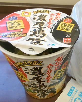 博多と長野のラーメンのミックスw