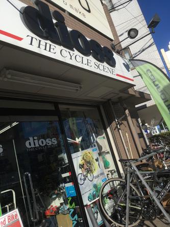 昔はよく見たdiossの本店?