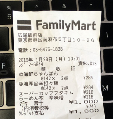 ぴったりー(^o^)