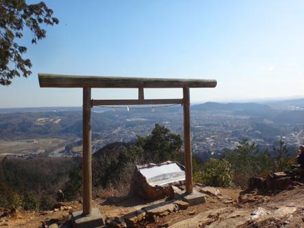 日向和田山の金刀比羅神社
