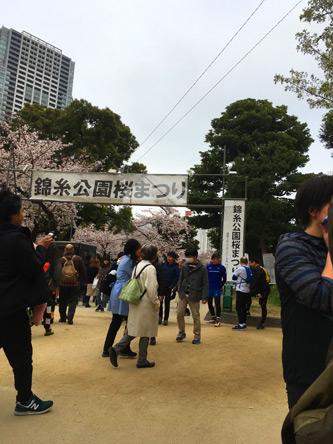 錦糸公園も人がいっぱい