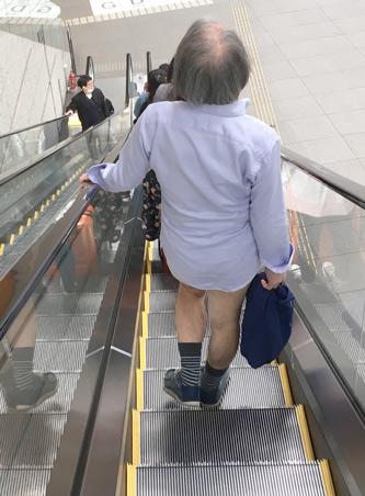 前の人、パンツを履いてないんですけどー