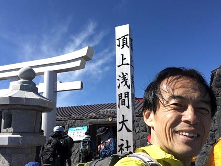 いきなり富士宮ルート山頂