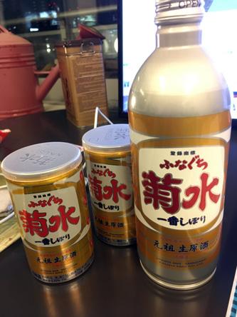 ついでにロング缶も買ったった(^o^)