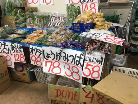 野菜パラダイス!