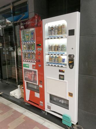 東京にも酒の自販機があった😅