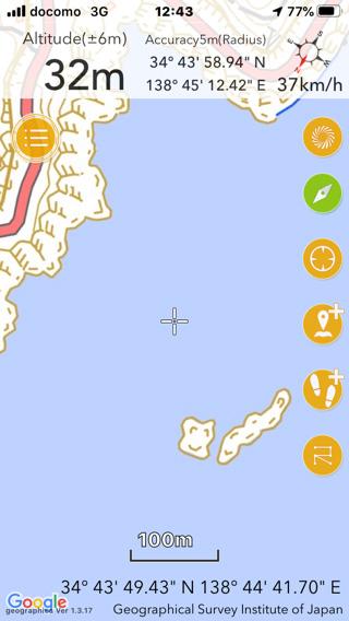 カワイイ岩礁w